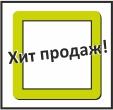 Флоуресцентная обкладка дорожных знаков
